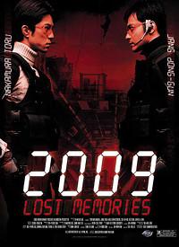 2009: Lost Memories