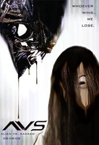 Alien vs Sadako