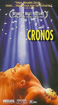 Cronos movie image