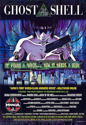 Ghost In The Shell - 1995